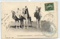 North Africa 83x - mostly types, such as Beduines, Veiled ladies, Water carriers, etc - 1900/1935