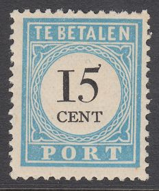 The Netherlands 1887 - Postage due and value in black - NVPH P9D type III with certificate