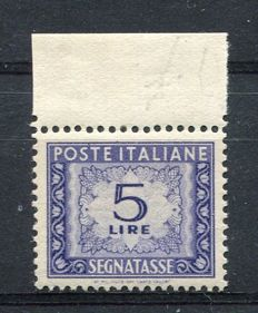 Italy, Republic - 5 lire, postage due stramps, with letter watermark, unreleased - Sass. No. 5, variant
