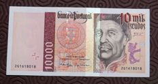 Portugal - 10.000 Escudos from 1996 - Pick 191a