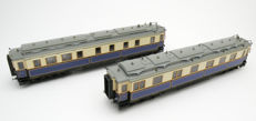 Märklin H0 - 2881 (8 9287) - Court train of Emperor Wilhelm II