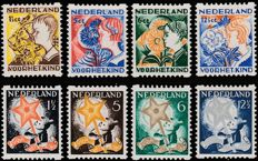 The Netherlands – 1932/1933 – Children Stamps, syncopated perforation – NVPH R94/R97 and R98/R101