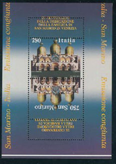 Italian Republic, 1994 - St Mark's Basilica, sheet with horizontal cut shifted by 2.5 mm - Sass. Spec.  No. 11Cc
