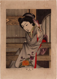 N.1 sekiban lithography (original) by Yoshihara Hideo - 'Viewing cherry blossoms from afar' - Japan - 1890