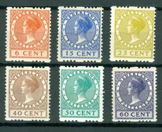 The Netherlands 1925 - two-sided syncopated perforation - NVPH R7, R12, R14, R16, R17, R18.