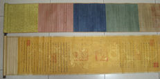Two reproduction of Imperial decree scrolls - China - late 20th century
