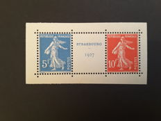 France 1927 - Philatetic exhibition of Strasbourg, pair with interval and sheet border - Yvert no. 242A