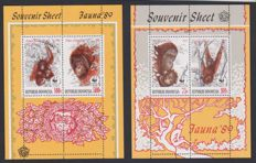 Indonesia 1967/2007, Hong Kong 1990, Philippines 1947/2001, and Sri-Lanka 1973/2002 0 Block-Sheets Collection