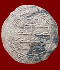 Spain - Dirham Muhamad I, Independent Emirate - 29 mm / 2.5 g