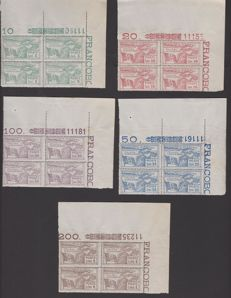 Italy 1923 - Castelrosso colony. Complete series, in groups of 4, sheet corner with table number.