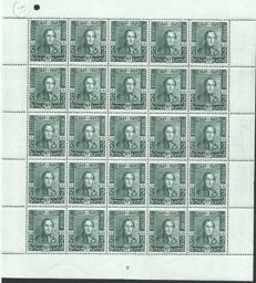 Belgium 1949 - 'Centenary of Epaulette' - COB 807/810 in small sheets of 25