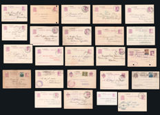 Spain 1931/1945 - Barcelona Lot of 24 Postcards.