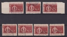 Italy - Italian Social Republic, 1944 - exemption from postage for military mail for parcels - 7 specimens