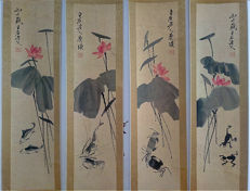 Four hand-painted scroll paintings(四条屏), reproduction Qi Baishi《齐白石-荷塘图》- China - late 20th century