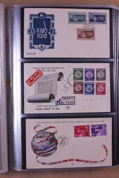 Israel 1948/1979 – Collection of FDCs in 4 albums