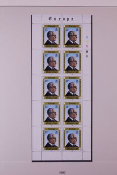 Europa Stamps 1980/1983 - Complete collection of sheetlets in a Lindner Falzlos T-type preprint album