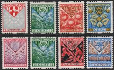 The Netherlands 1926/1927 – Child welfare stamps syncopated perforation – NVPH R74/R77 + R78/R81