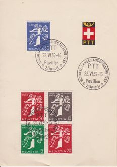 Switzerland from 1939 to 1990 - Selection of 313 FDC