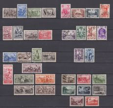 USSR 1933/1949 - Collection