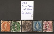 Switzerland 1888 - set of standing Helvetia complete 69B+70B, Michel 58XB-63XB
