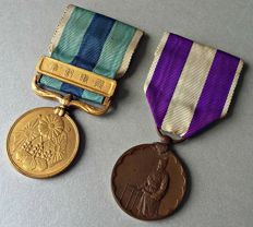 WWI. Japanese Medals; 1904/05 Russian-Japanese war medal + 1920 First National Census (Census) Medal.