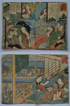 Two original erotic shunga attributed to Utagawa Kunisada (1786-1865) - Japan - ca. 1850