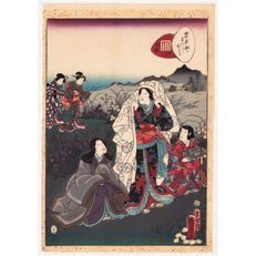 Original woodblock print by Utagawa Kunisada II (1823 – 1880) - Lady Murasaki's Genji Cards, No. 43, Kobai (Red plum) - Japan - 1857