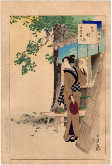 "Ukiyo-e woodblock print (original) by Mizuno Toshikata (1866-1908) - 'Tea House Waitress' from the series ""Selection of Thirty-six Beauties"" - Japan - 1893"