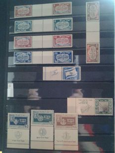 Israel - Collection of stamps and blocks - between Yvert no 10 and 1165.