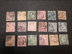 Imperial China - Coiling Dragons, Complete Set of 18, London Printings (伦敦版蟠龙邮票)