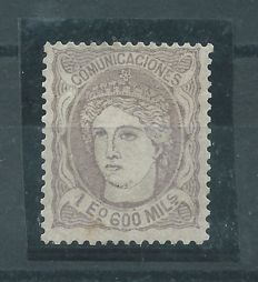 Spain 1870 - Value 1 is 600 m - Edifil 111