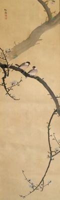"Large detailed handpainted scroll painting (208cm) - ""Paddy birds on a plum branch"" - signed and sealed 'Shosai' - Japan - ca. 1920"