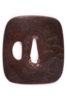 "Brass Tsuba Signed ""Yasuchika"" Tiger with Bamboo  (III or IV generation) - Japan - 18th century"