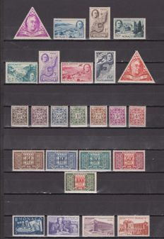 Monaco 1946/1953 - Terrestrial and Aerial Mail, Set of Complete Series