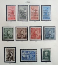 Belgium 1949-1959 - Collection of 10 years with complete series - between COB 803 and 1120