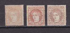 Spain 1870 - Provisional Government 100, 200 m and 12 brown quarters - Edifil 108, 109 and 113