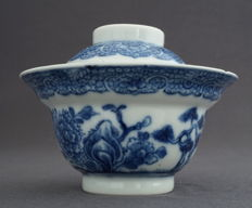 Tea jar with lid - China - Qianlong period (1735-1796)
