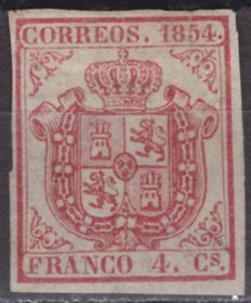 Spain 1854 - Coat of arms of Spain - Edifil No. 33A