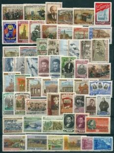 Soviet Union 1954/1955 - collection of stamps
