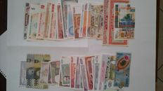 World - 650 Worldwide Banknotes
