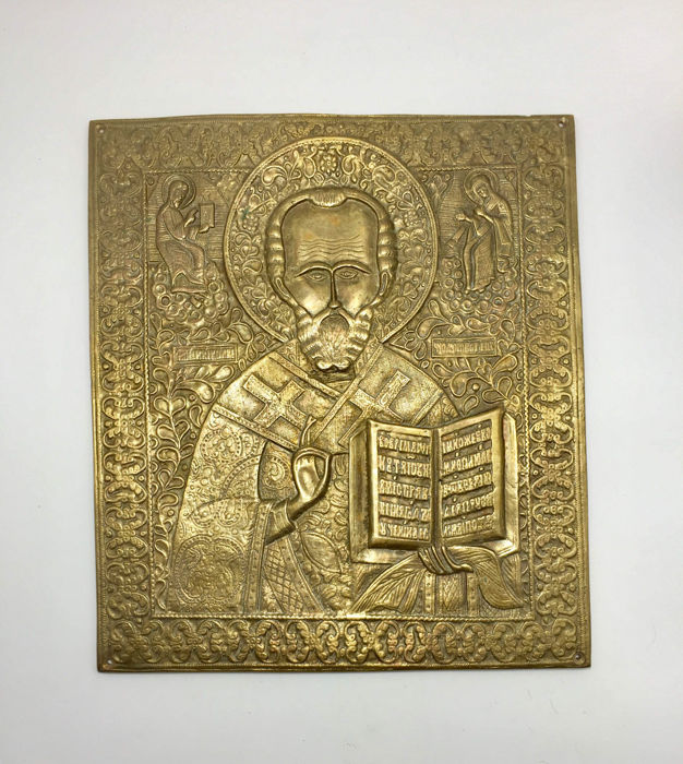 Large Russian bronze Icon of St.Nicholas - 1820-1840