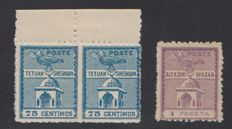 Alcazar and Tetouan 1896 - Yvert no. 14 and 151.