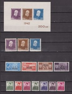 Europe 1942/1992 - Set of complete series.
