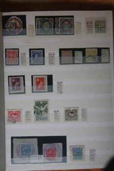 Japan 1870/1960 - Collection