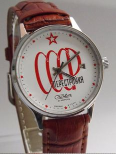 Slava CCCP Perestroika men's wrist watch made by 2nd Moscow watch factory in USSR in 1989 Soviet Union Vintage watch