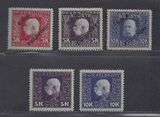 Austrian-Hungarian field post 1915 - Overpint and Franz Joseph - Michel 19, 20, 21, 47, 48