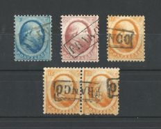 The Netherlands 1864 - King William III, Second emission - NVPH 4/6 + 6 in pairs