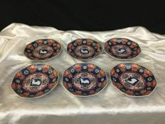 Size imari dishes with the mark of the Chinese Emperor Ming - Japan - Early 20th century