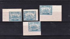 Egypt - Suez Canal Company 1868 four stamps, Signed Bolaffi