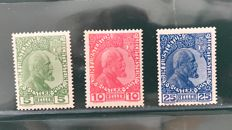 Liechtenstein 1912 - first issue on normal paper - Michel 1/3y